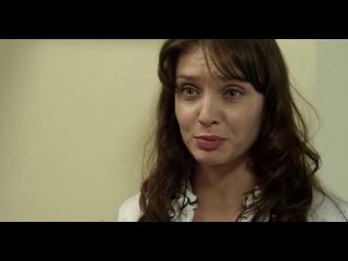 Тест на любовь(мелодрама) 4 серия 2013